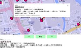 AEDナビ(福岡市)